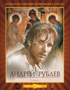 andrei-rublev-poster-1